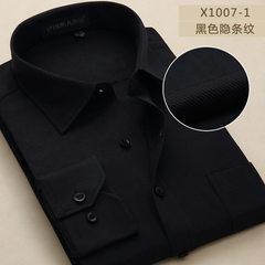 定制LOGO职业装白色男装长袖衬衫男式工装衬衣加大码修身免烫商务 X1007-1 38码——长袖