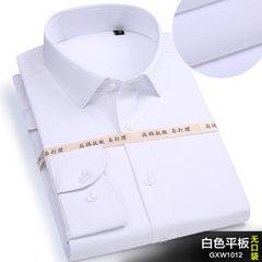 Manufacturer wholesale white shirt spring autumn men`s professional business long-sleeve shirt men`s GXW1012 43