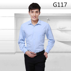 Autumn new long-sleeve printed men`s shirts custom-made office fashionistas professional shirt manuf The light blue 45