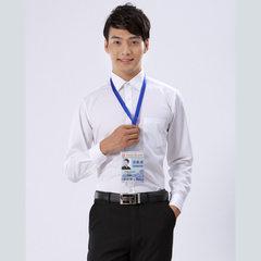 韩版打底男士衬衫男长袖修身型青少年韩国潮流韩版百搭衬衣男薄款 白色 XS