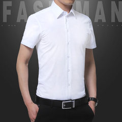 Special price men`s earth short sleeve shirt white summer version trim men`s harbor art small fresh  The guest set s.