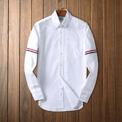 The new TB men`s shirt with long sleeves and slim body is made of cotton and double arms white s.