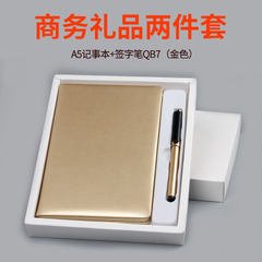 High-end company annual meeting business gift set teacher`s day students send teachers novel small g pink two-piece