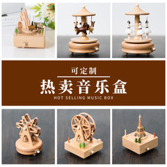 Wooden music box octave wooden crafts birthday creative gift carousel music box can be customized The Eiffel Tower