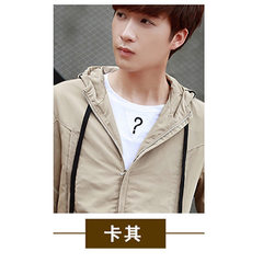 Jacket male youth 2017 spring and autumn new Korean men`s casual hooded jacket handsome fashionable  khaki m