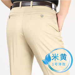 Chunxia thin mixed cotton middle - aged men`s casual trousers business trousers middle - aged men`s  18028-- no. 1 -- beige The waist measures two feet six