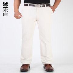夏季薄款中年男士商务休闲裤高腰宽松纯棉直筒长裤子抗皱百搭新款 201米白 29码2尺2腰围