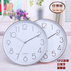 Gillette rose gold living room quiet table office simple stereoscopic clock modern fashion clock qua Fine rose gold
