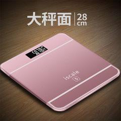家用电子秤体重称成人健康称重人体秤电子称体重计体重器酒店定制 玫瑰金6S