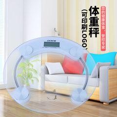 厂家直销电子秤 促销礼品迷你钢化玻璃健康秤可定制logo人体秤 白色