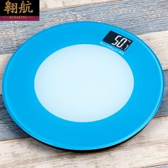 [small wholesale] round shape household electronic weighing scale precision electronic weighing scal Yellow people