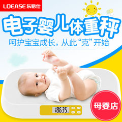 Lees baby weight scale baby scale precision electronic baby scale household new baby weight scale ch white