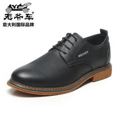 Spring 2018 new men`s classic business shoes are fitted with men`s shoes black 38