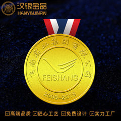Hanyin gold games sterling gold medal customization company commemorative medal medal metal MEDALS c According to the need to customize