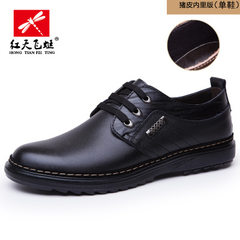 Red sky fly young men`s single shoes four seasons new men`s leather business casual British departme black 38