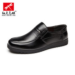 Men`s shoes boutique new middle - aged men`s leisure shoes leather leather soft - bottomed anti - sk black 38