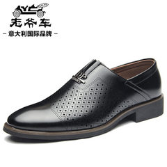 Vintage car shoes men 2018 spring new business casual set foot breathable shoes British wedding shoe Black hollow out 38