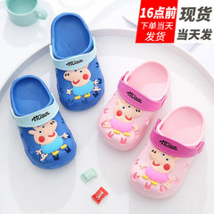 EVA children cool slippers summer piglet wear-resistant anti-skid baby cute indoor baby hole shoes pink 23 yards (inside length 13.5cm)