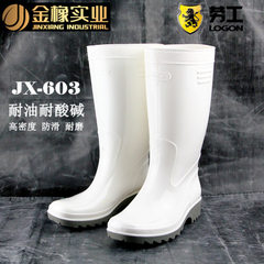 White water food shoes, oil - resistant, acid - resistant, alkali - resistant boots, PVC high - dens white 38