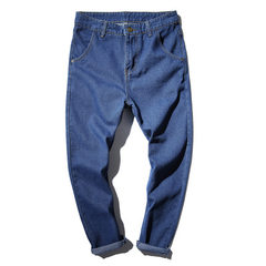 A pair of jeans with big hair and small feet, light color and slim cropped trousers, Japanese harem  Dark blue m