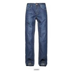 Cut jeans, men`s fashion, retro style, straight pants, middle waist jeans Deep blue All code