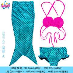 Children`s mermaid swimsuit manufacturers direct marketing mermaid fins mermaid costumes bikini swim MRY - 01 - lake blue - A S code (100-110cm)