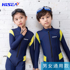 Haisheng 2018 new children`s swimsuit women sun protection men`s and girls swimsuit diving suit inte Dark blue + yellow Recommendation 1—2 years old