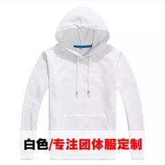 The custom clothes cover head custom-made printed logo, hoodie, long sleeve shift clothing work clot white s.