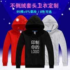 Factory customized long sleeve men`s pure color with thick fleece cover head and hat vest custom cla white s.
