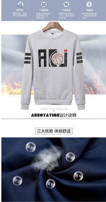 Men`s wear suit 2017 autumn/winter new Korean casual sports suit autumn/winter coat gray l