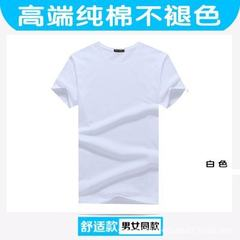 Custom t - shirt class clothing gathering cotton round - neck short - sleeve print logo customized w white s.