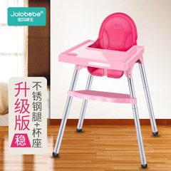 [manufacturer`s direct offer] children`s simple dining chair baby multi-functional dining table high white