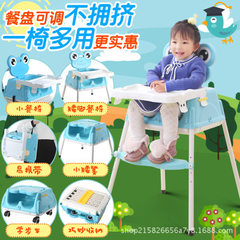 Children`s dining chair can be adjusted with pulley frog multi-functional baby dining chair portable pink