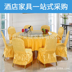 New hotel chair restaurant conference VIP chair wedding banquet chair negotiation chair manufacturer Red orange, yellow, green, blue and purple 25 square plum blossom tube