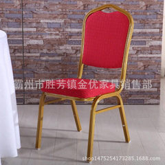 Factory direct sale customized wedding chair hotel chair hotel chair hotel table chair hotel banquet Red point paragraph 45 * 51 * 93