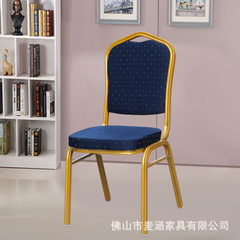 Wholesale restaurant chair hotel conference chair training VIP chair upscale dining chair activity g red