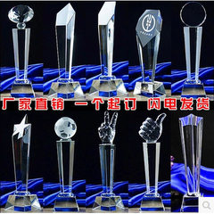 Crystal trophy MEDALS spot custom - made manufacturer thumb star competition medal souvenir licensin k9