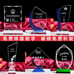 Supply crystal medal production thumb star trophy creative customized new metal decoration manufactu k9