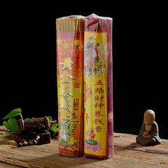 Renxin Buddha incense factory direct selling roll dragon hand - over furnace original color bamboo - Gold roll incense