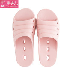 Bathroom slipper bath men`s summer indoor home anti-skid couples to wash the fast dry toilet water l EVA leaking shoes (pink) Size 36-37 (recommended size 35-36)