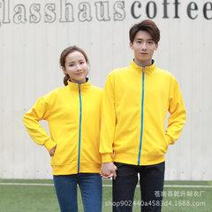 厂家直销新款情侣立领拉链开衫卫衣 休闲舒适团体活动广告服 定做 黄色 S