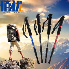 The new type of professional hiking stick mountain walking stick outdoor multi-function shock absorb blue 110 cm