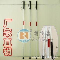 Manufacturer produces folding blind cane aluminum alloy cane cane cane cane cane cane cane cane cane white 125 cm