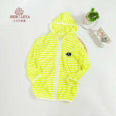 Summer children`s sun protection clothing men and girls light jacket air - permeable zipper air - co Fluorescent green 90 cm