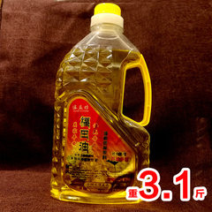 Liquid shortening is enough to 2L Buddhism genuine product bottled environmental protection pure smo 2.28 litres of transparency