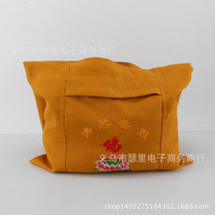 Yicheng factory direct sales of plain lines package all kinds of incense bags men and women zen pack yellow