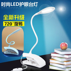New led desk lamp creative clamp book lamp bedroom bedside lamp children`s eye-protection learning d white USB plug type