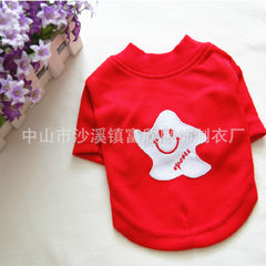 Pet clothes custom-made cat and dog summer pure color net cloth vest logo to be customized blue No. 2