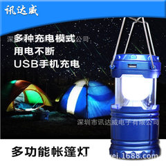 New led camping lamp solar powered horse light outdoor tent camping can stretch portable emergency h black