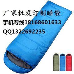 厂家批发睡袋、户外睡袋、野营睡袋 红 (180+30)*75CM